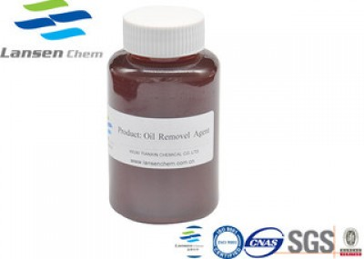 Oil Removal Agent LSY-502