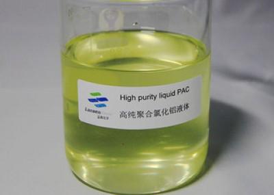 High purity liquid PAC(PAC LS15 &10)