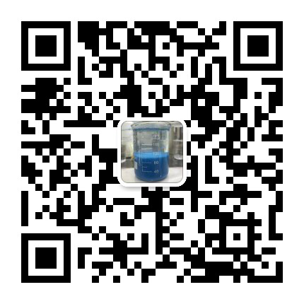 Application and reference dosage of wet strength agent