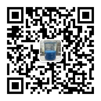 Advantages of defoamer LS6030/LS6060 (for paper making)