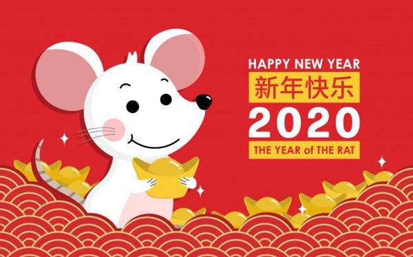 2020 Lansen Chinese new year Holiday