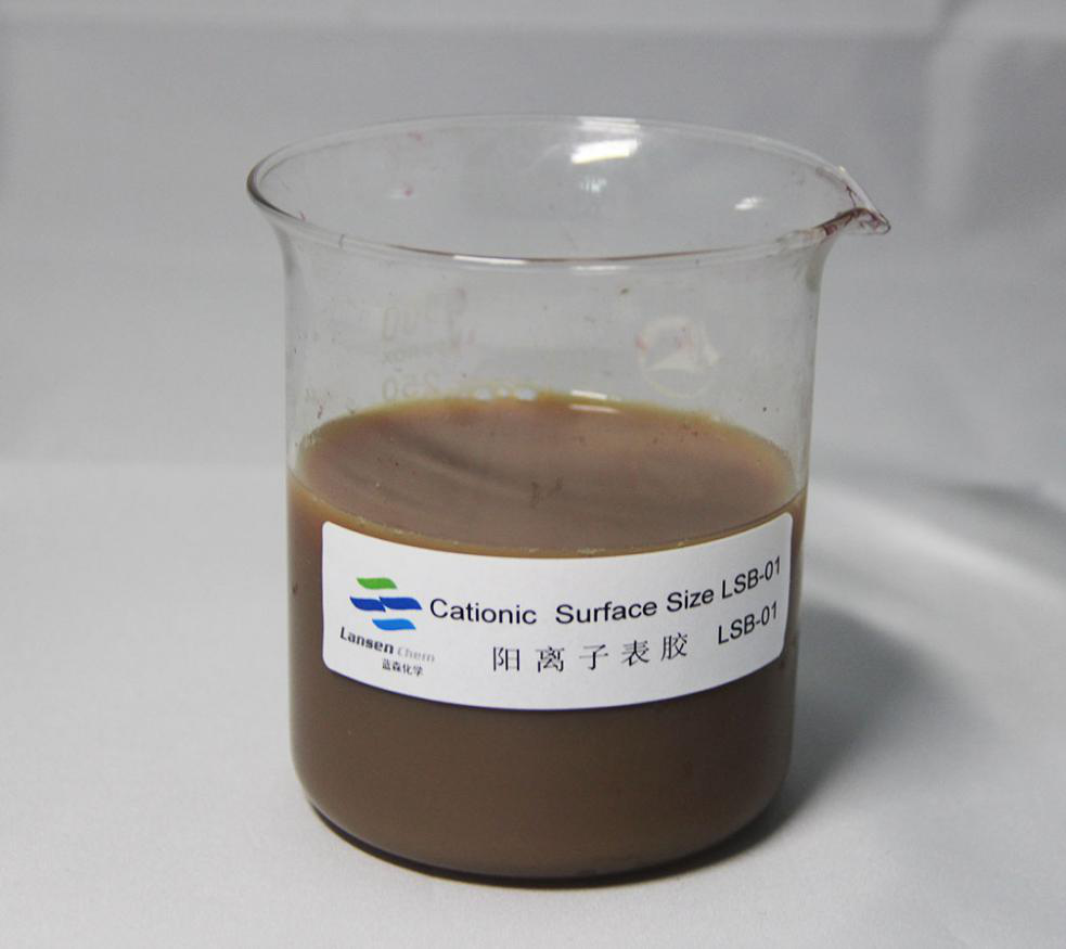 Common auxiliaries for papermaking - SAE SURFACE SIZE AGENT